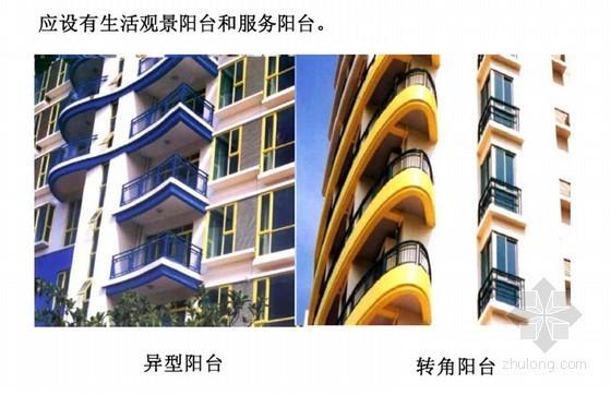 [长沙]大型房地产精选整合营销策划报告(118页)