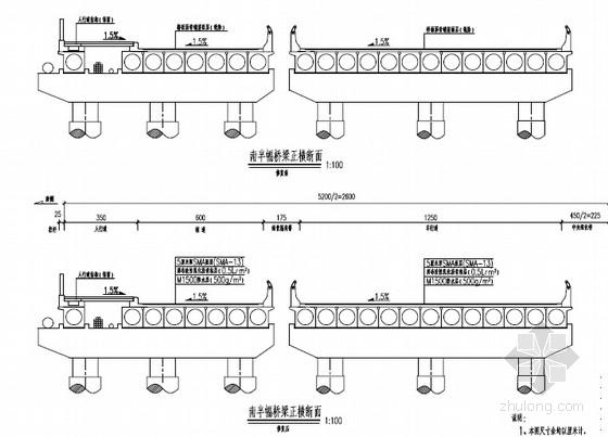 [浙江]简支板梁桥裂缝渗水维修加固图42张(植筋灌注封闭法)