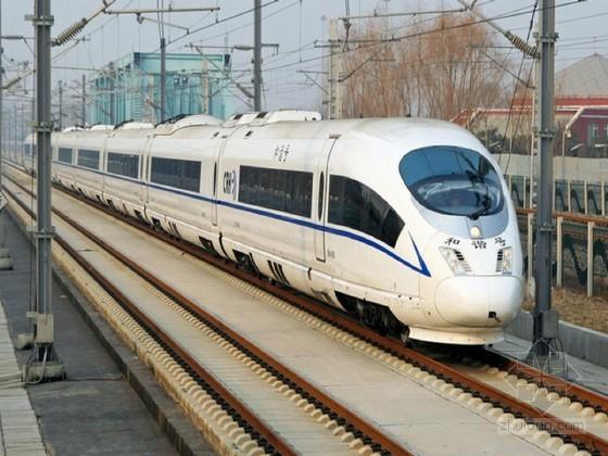 控制测量技术交底资料下载-[PPT]高速铁路精密控制测量技术(培训)