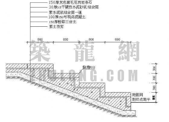 花岗岩台阶做法详图3