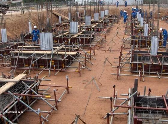 《建筑施工模板安全技术规范》JGJ162-2008技术培训讲座(PPT)