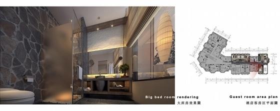[山东]景区高档现代风格五星级度假酒店室内装修设计方案客房区效果图