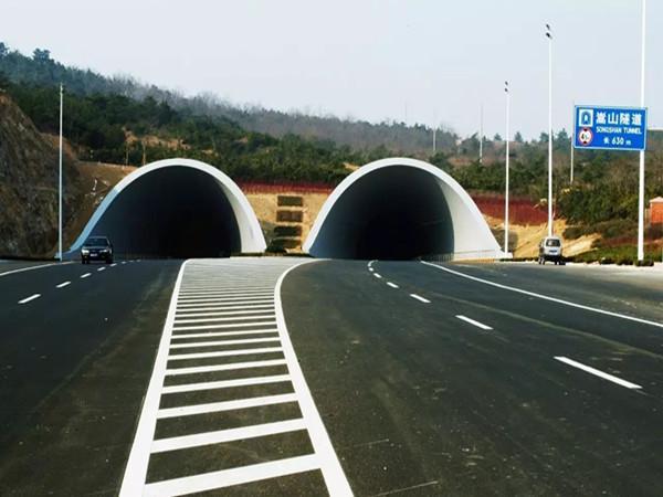隧道专项安全应急预案