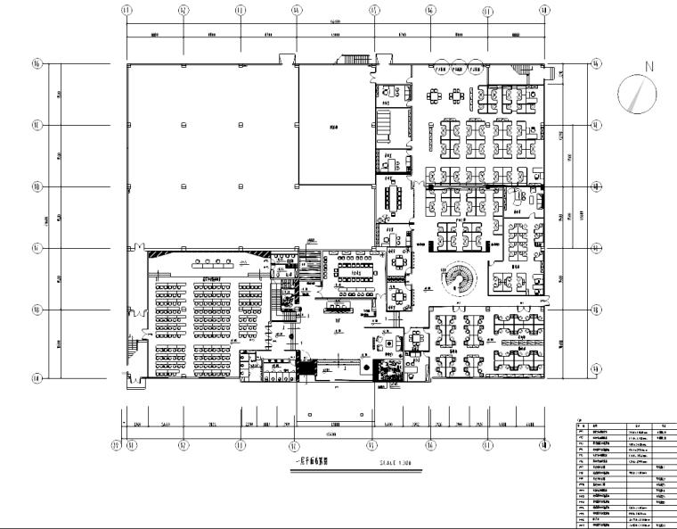 [浙江]某办公楼设计施工图