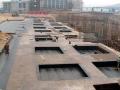 防水工程施工工艺培训