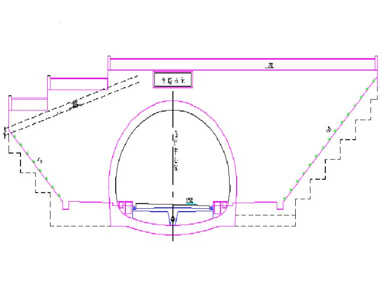 高速公路隧道毕业设计_1