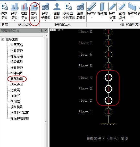 结构设计嵌固端如何确定?_1