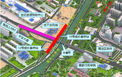 安装工程bim策划书资料下载-北京地铁12号线01标项目BIM应用策划书