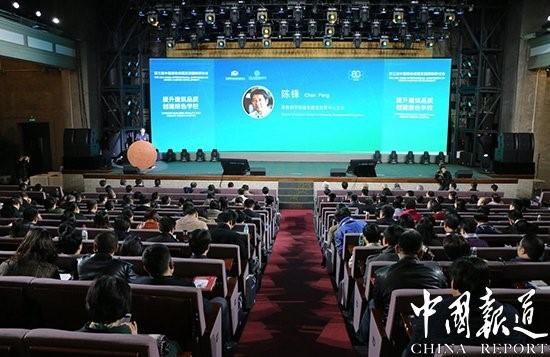 第三届中国绿色校园发展国际研讨会在京举办