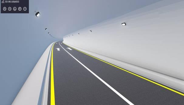 公路工程|基于BIM的全寿命周期信息化管理平台建设及应用_21