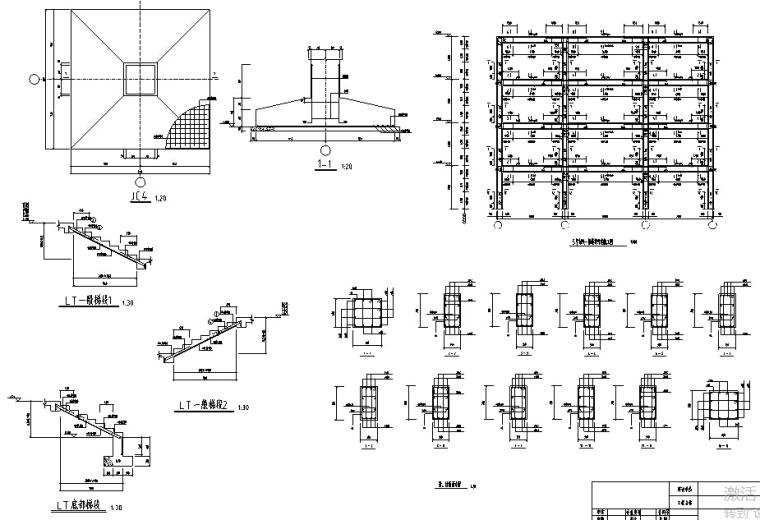 某4层商场框架结构毕业设计(计算书、施工组织/建筑结构设计)_6