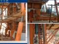 橋梁高墩施工技術培訓PPT(翻模、滑模、爬膜等)