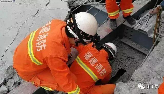 [安全事故]结构底层钢柱失稳,结构整体坍塌,5死13伤!!_3