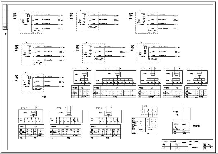 某大学图书馆电气设计图纸全套_2