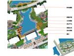 安徽淠阳湖东湖兰亭景观概念方案