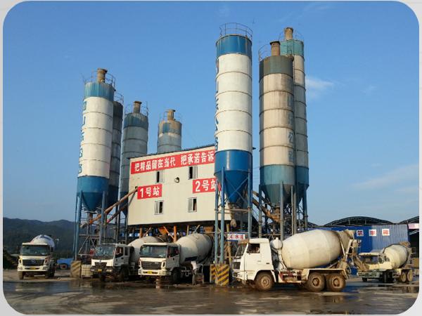 混凝土生产全过程管理信息系统介绍