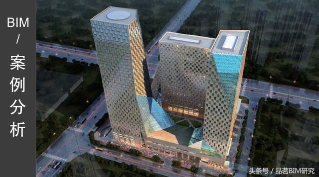 案例精选 | 人寿大厦建设全过程中的BIM应用,值得一看!