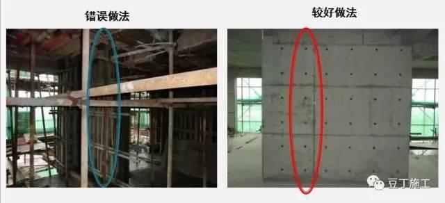 施工技术|主体结构施工时,这些做法稍微改变一下,施工质量就能_5