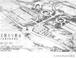 中国建筑四杰手稿回顾