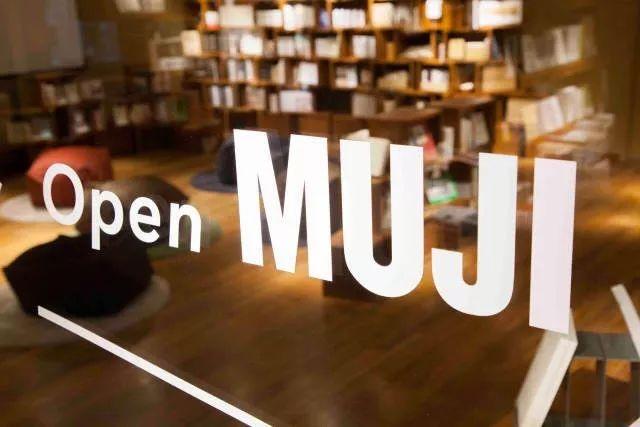 全世界第一家MUJI酒店将在深圳开业,果然是高颜值的性冷淡_31