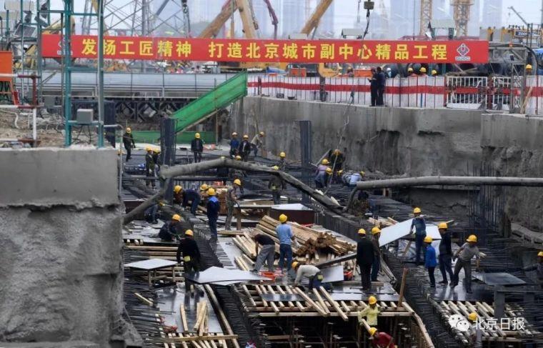 """地下""""巨无霸""""-北京城市副中心综合管廊_3"""