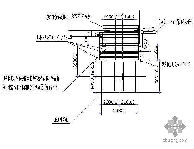 广州某工程施工升降机基础及接料平台方案(SC200/200TD)