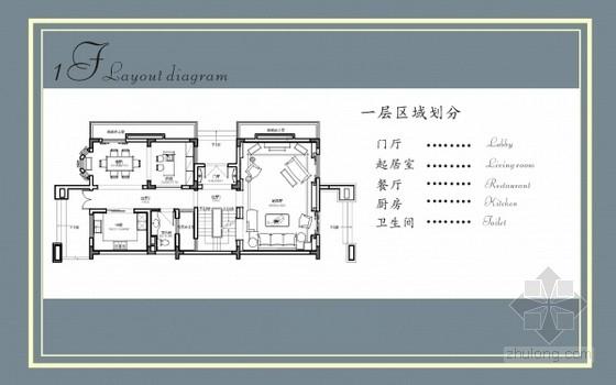 [武汉]法式殖民风格别墅软装方案图