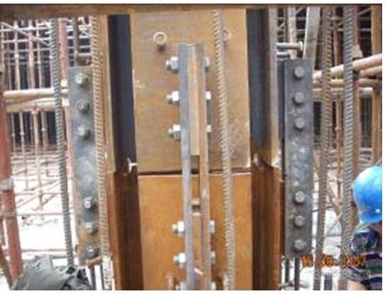 钢与混凝土组合结构施工技术(钢骨柱)