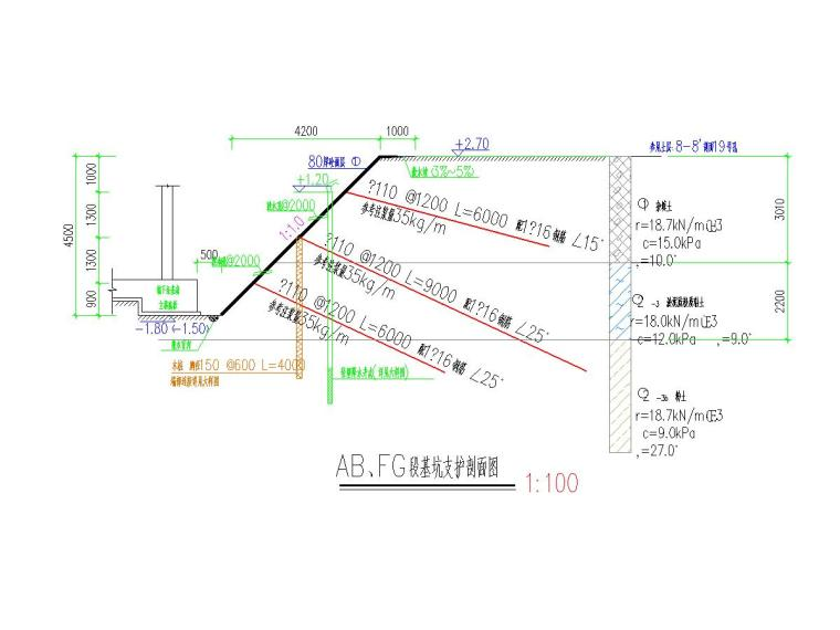 [江苏]地下室基坑土钉墙支护及降水施工图