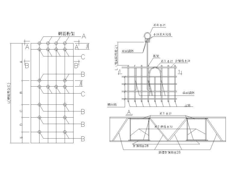 [上海]基坑围护地下连续墙施工组织设计