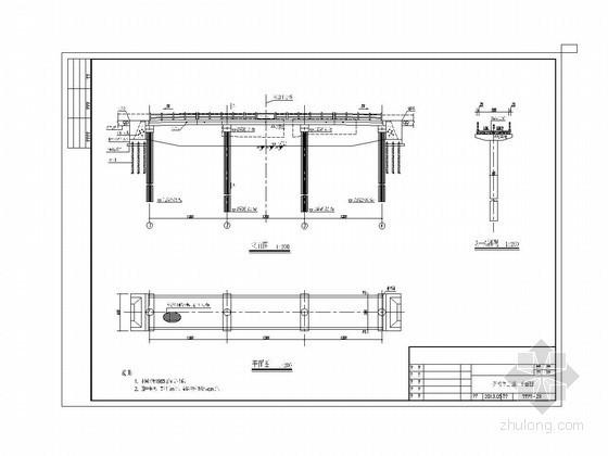 河道治理工程初步设计报告