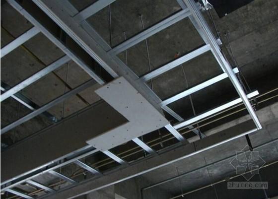 吊顶工程施工工艺流程介绍PPT