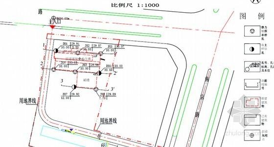 [安徽]残联康复中心大楼岩土工程勘察报告(详勘)