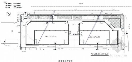 住宅工程超高支模施工方案(通过专家论证)