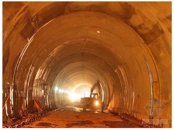 隧道施工作业标准及质量通病图文解说73页