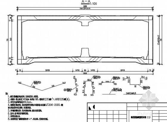 市政路口框架式地道桥改造施工图纸