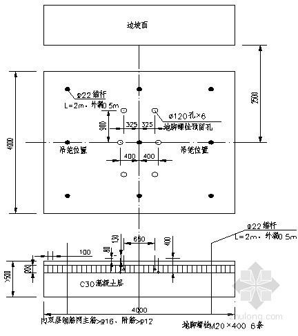 [贵州]水库工程施工升降机安装拆除方案