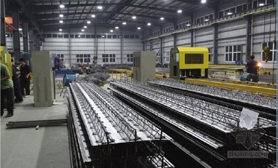 钢-混凝土组合梁框结构钢筋桁架楼承板施工工法