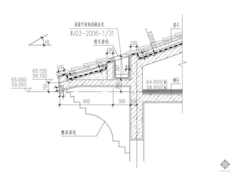 坡屋顶细部构造节点详图