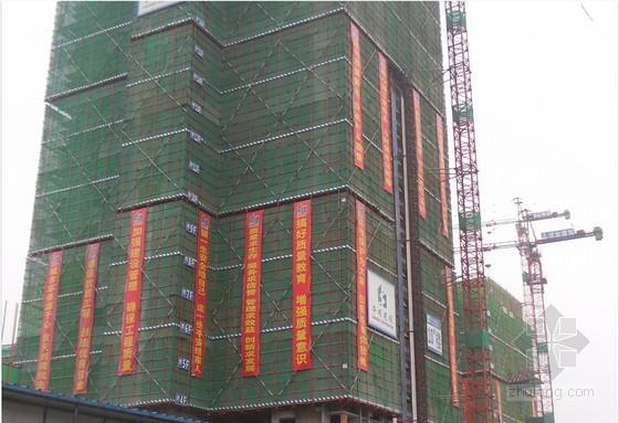[重庆]建筑工程施工现场安全文明标准化照片150余张(高清大图)