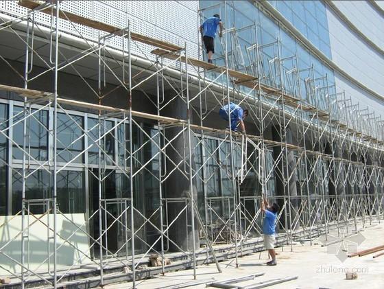 建筑工程门式钢管脚手架安全检查标准培训讲义