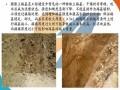 [QC]提高膨胀土路基换填施工的施工效率