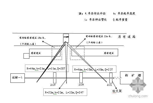 高炉返矿系统钢结构通廊及支架吊装方案