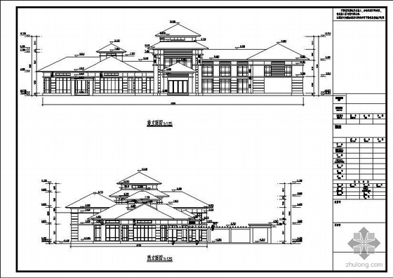 某中式复古办公楼建筑结构图