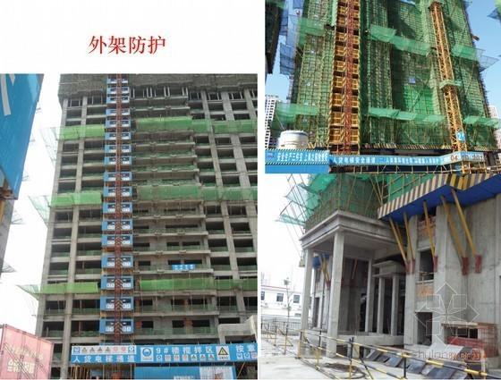 标杆企业建筑工程标准化示范工地图片欣赏
