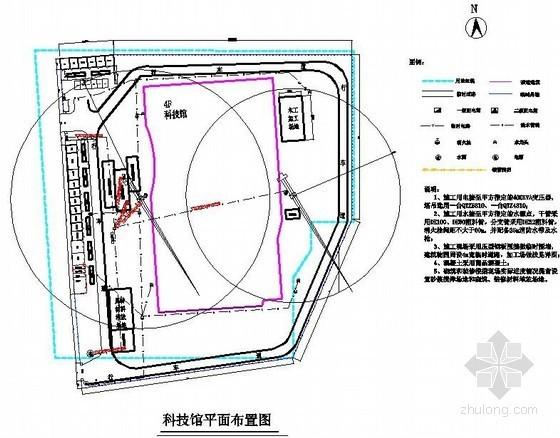 [内蒙古]文化场馆临建施工方案(临建平面布置图)