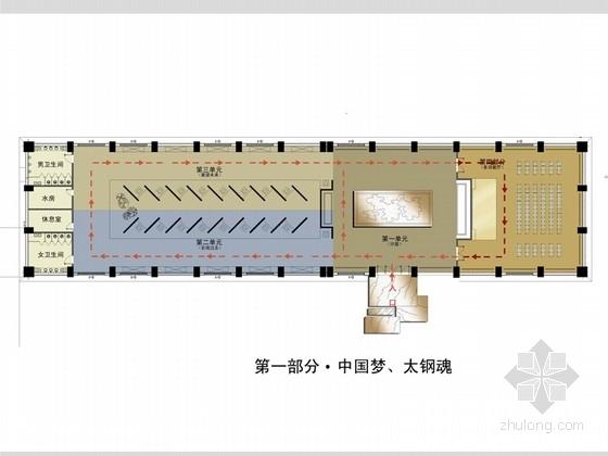 [太原]精致典雅充满东方色彩的博物馆设计方案(含效果图)
