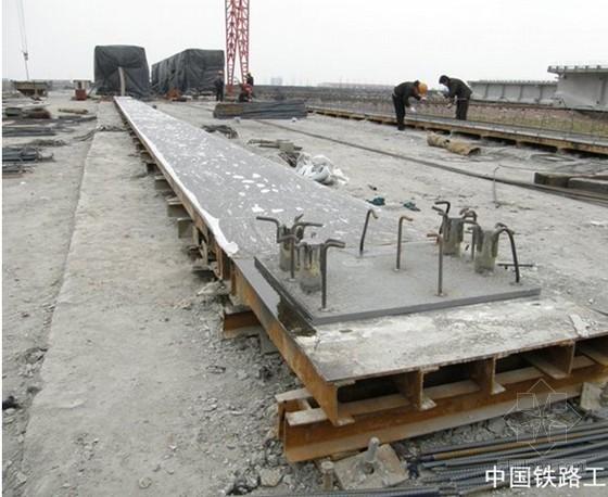 桥梁工程T梁预制全过程(图片)