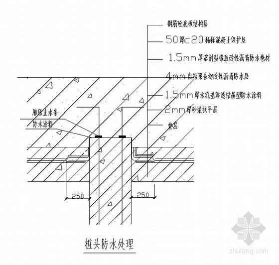 [江苏]住宅楼地下防水施工方案(SBS改性沥青防水卷材)
