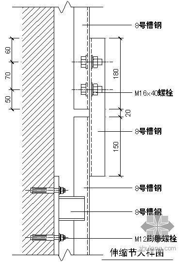 某吊挂式玻璃幕墙节点构造详图(十二)(伸缩节点大样图)